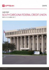SOUTH CAROLINA FEDERAL CREDIT UNION導入事例